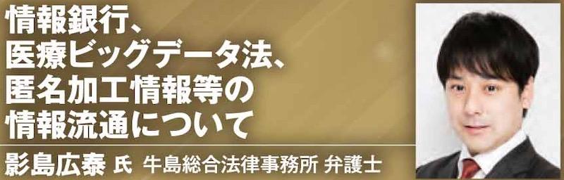 スクリーンショット 2019-10-26 18.11.01