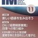 201811_jiima