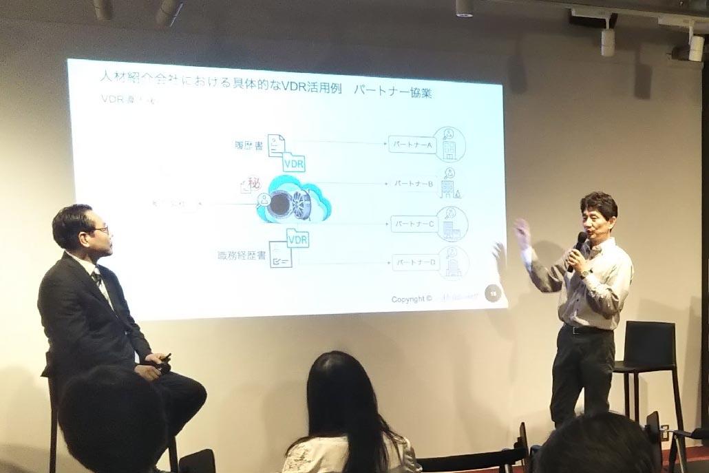 talk_masahiro kajita_sasaki takamasa
