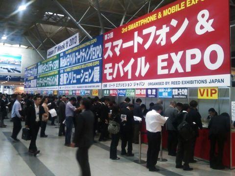 スマホEXPO2013秋写真.002.jpg