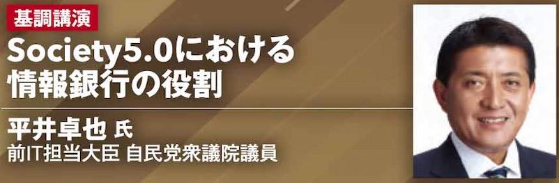 スクリーンショット 2019-10-26 18.10.31