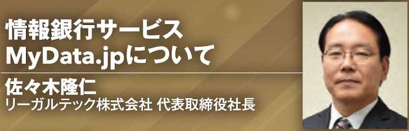 スクリーンショット 2019-10-26 18.10.46