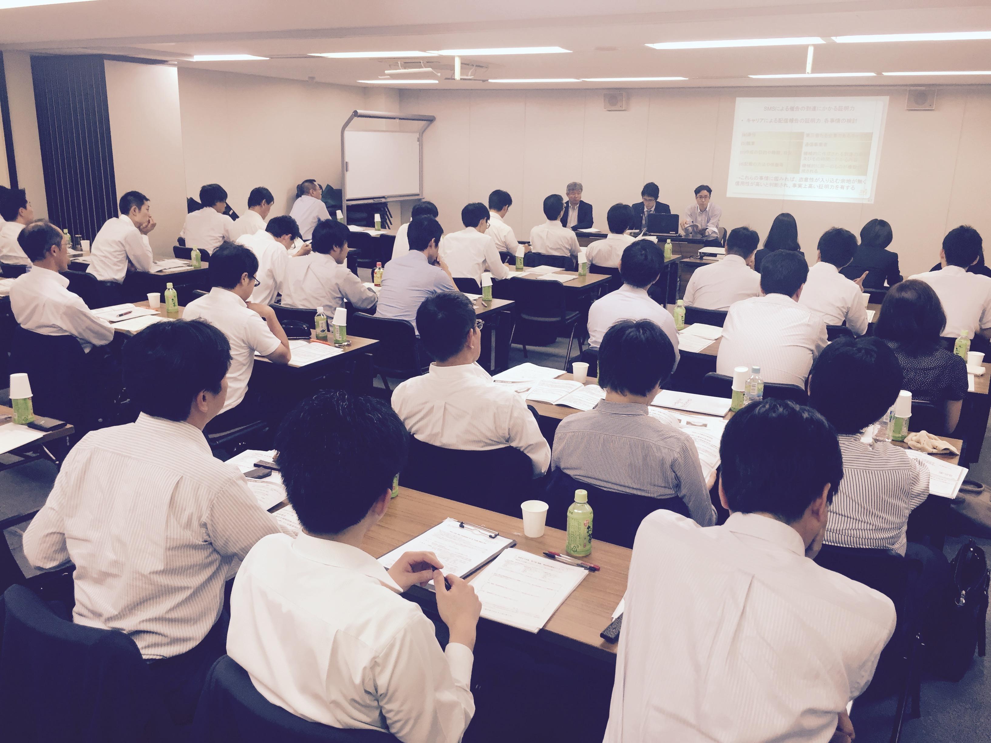 日本クレジット協会セミナー会場の様子