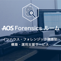 AOS-Forensics-room_icn