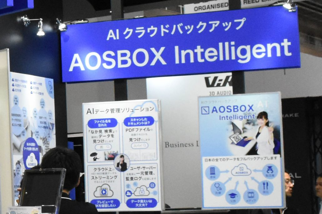 AOSBOX2