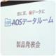 blog-icn_kadomaru2