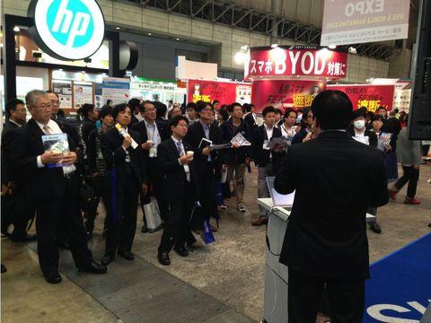 スマホEXPO2013秋写真.007.jpg