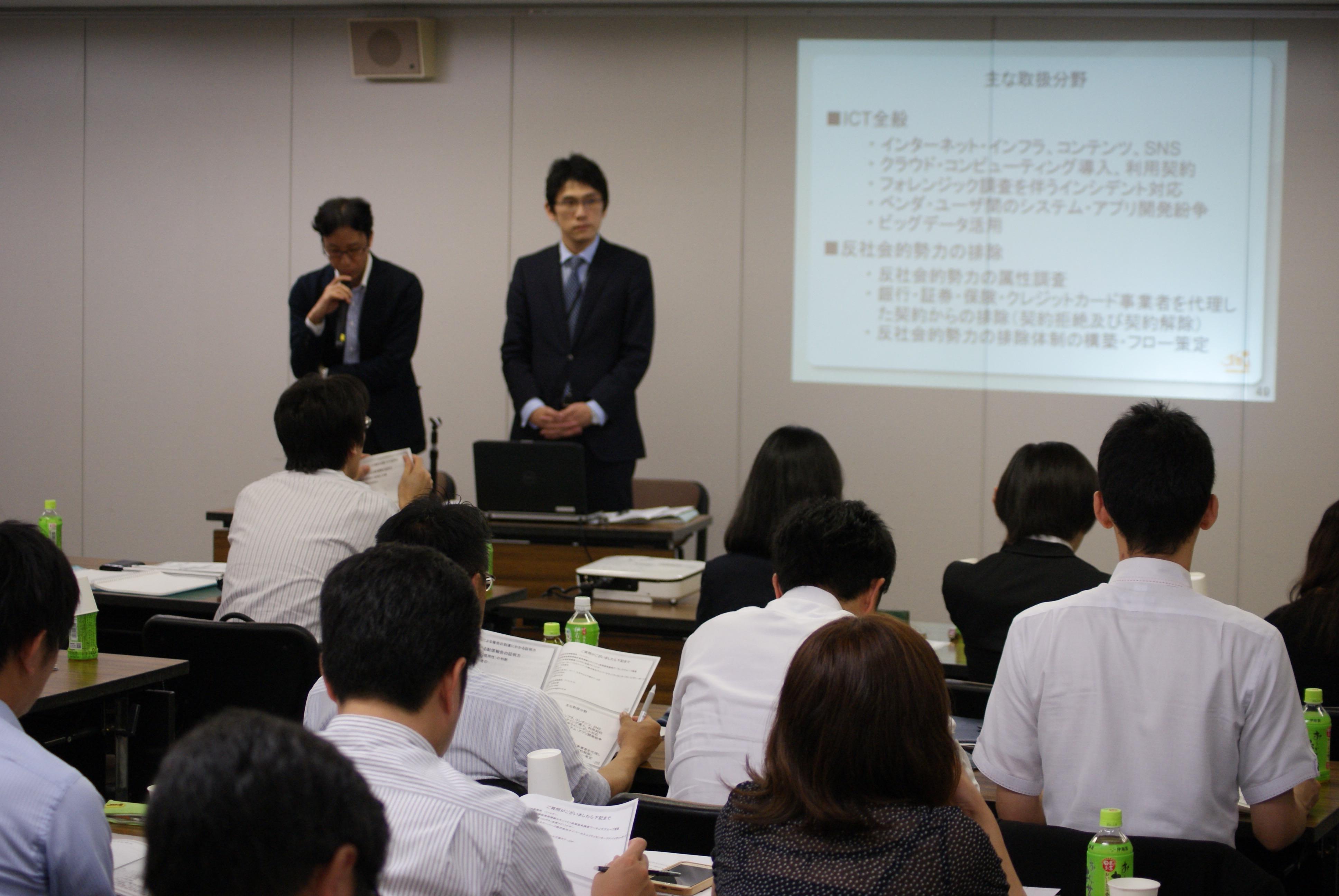 TMI大井弁護士、白澤弁護士
