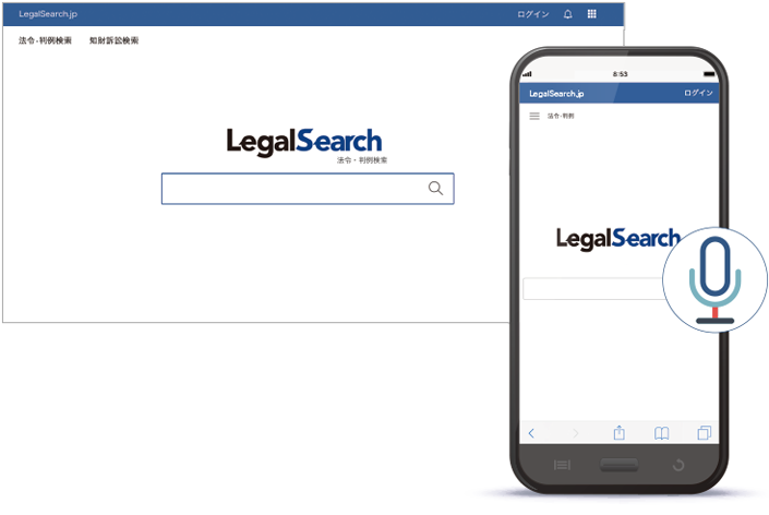 legalsearch_hp_sp