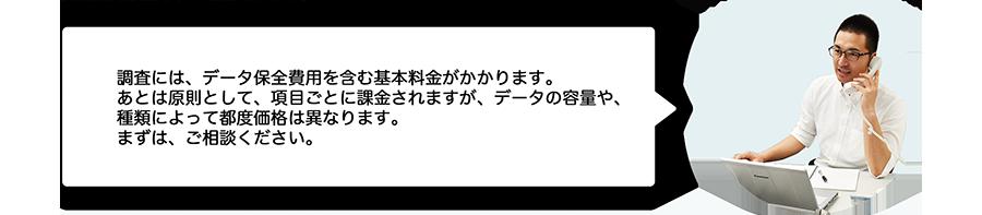 toiawase_urayama