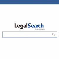 legalsearch_icn_w200