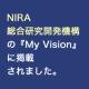 nira_regtec_5