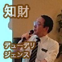 sasaki_opening_icn2